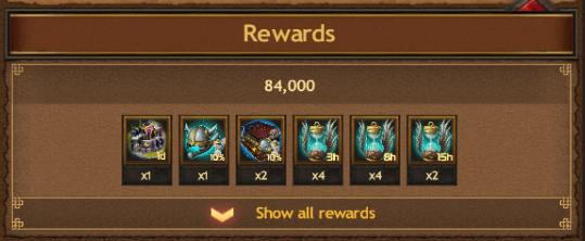 Events_Rewards